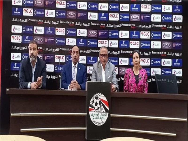 رسميًا.. اتحاد الكرة يعلن مواعيد مباريات الجولة الأخيرة للدوري